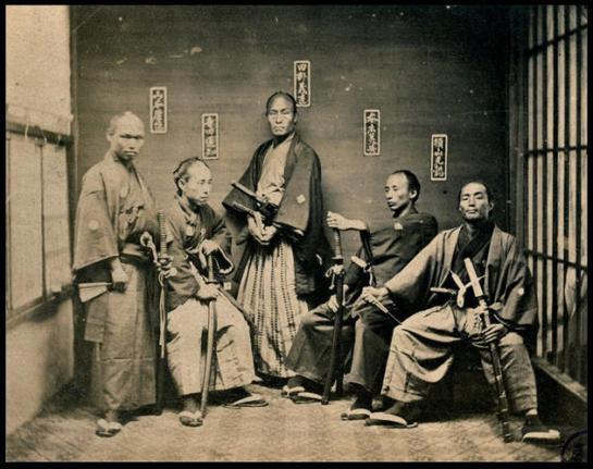 1860's samurai