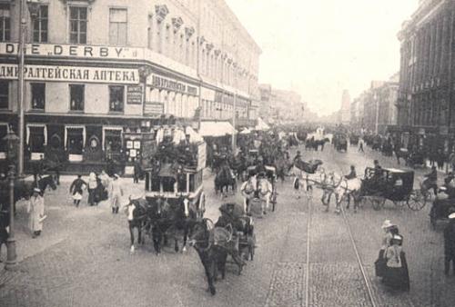 1894 St. Petersburg Russia